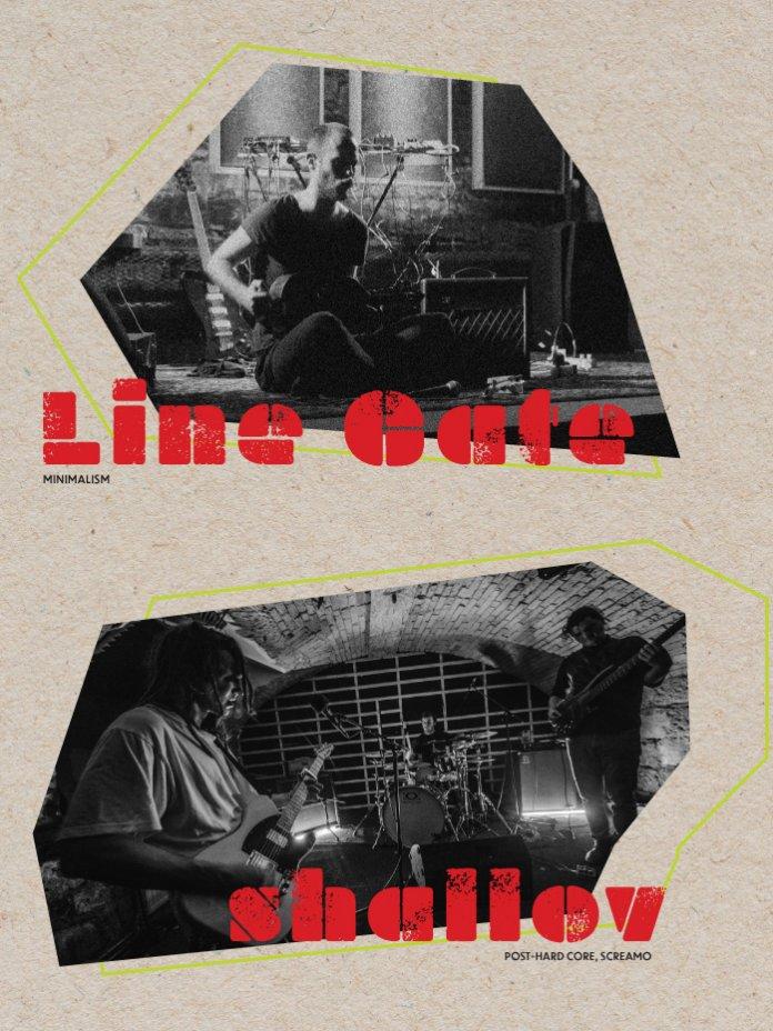 Line Gate + shallov